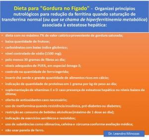 gord1 (1)